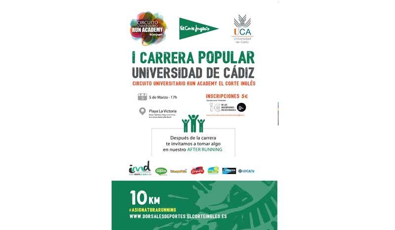 Carrera Popular Universidad de Cádiz: próxima parada de Run Academy