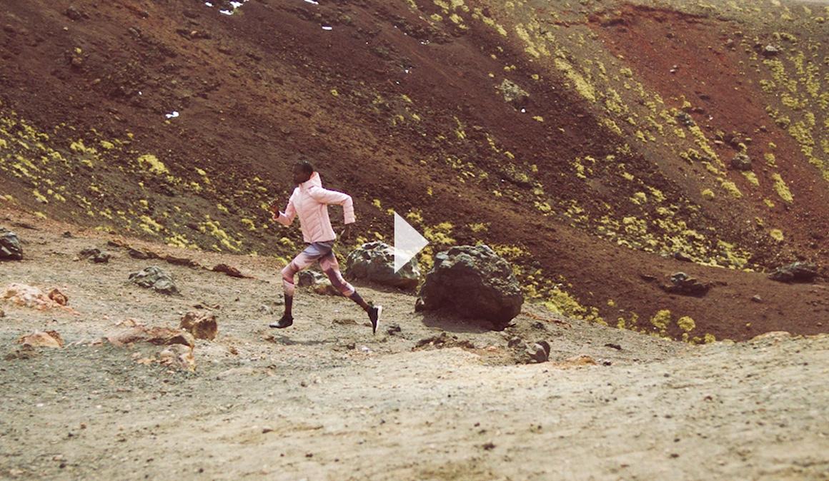 Etna, la nueva colección fitness de Oysho