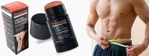 """La crema que te ayuda a """"sacar"""" abdominales"""