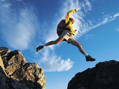Plan para aprender a correr en montaña