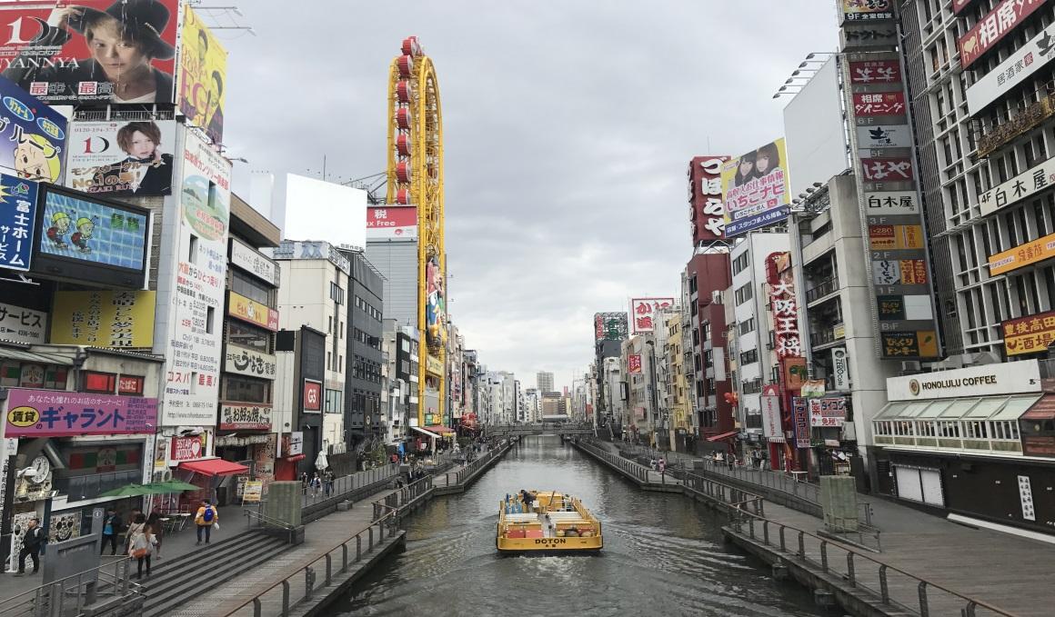 Japón: el lugar perfecto este verano
