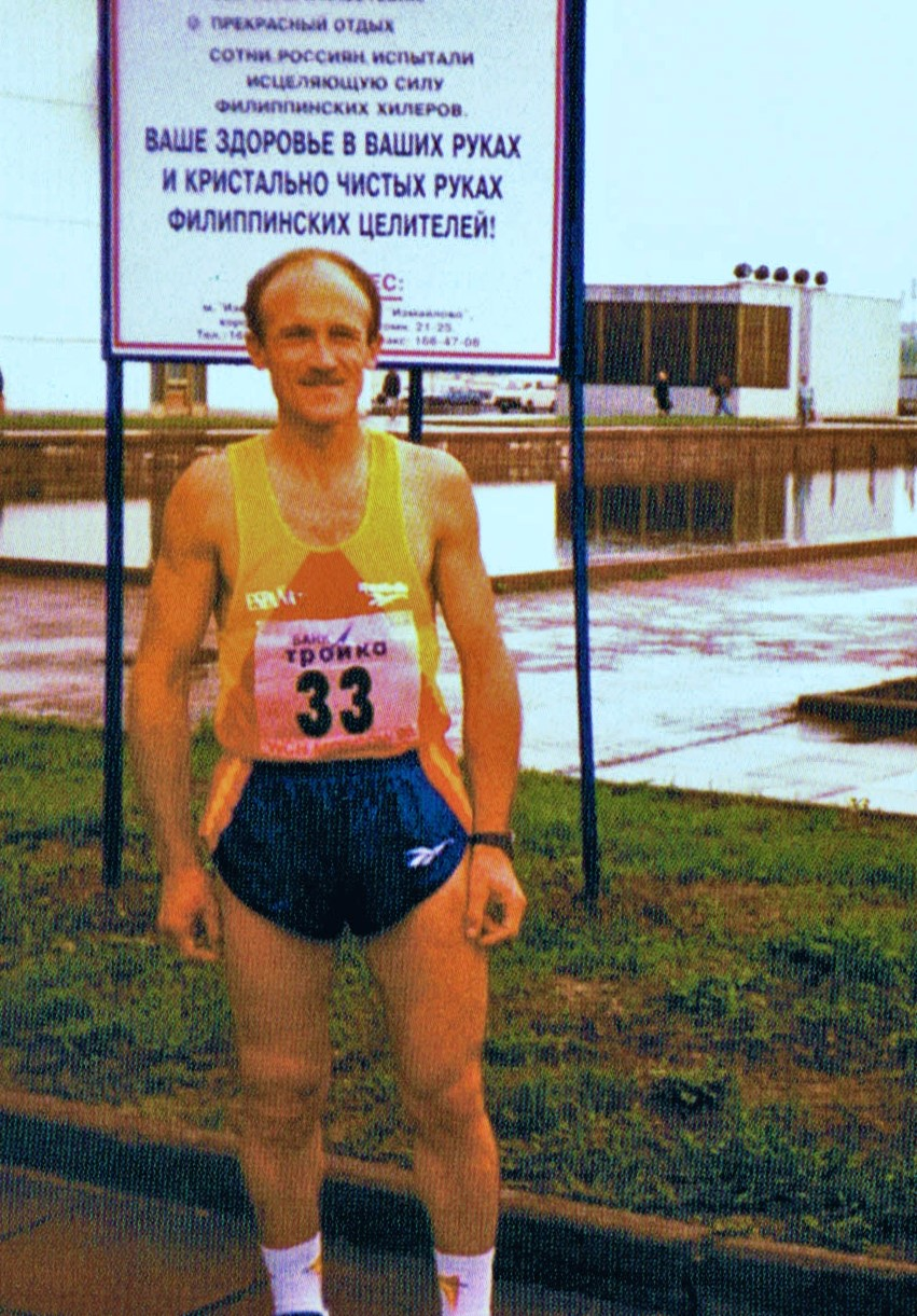 EL ex-campeón de España de 100 km que quería matar a Pedro Sánchez