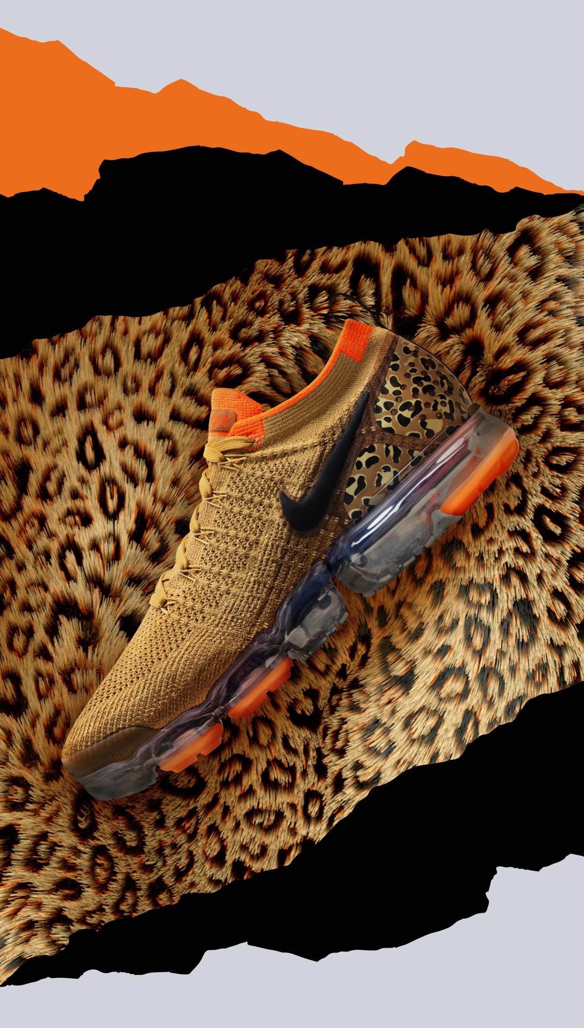 Las Nike del reino animal