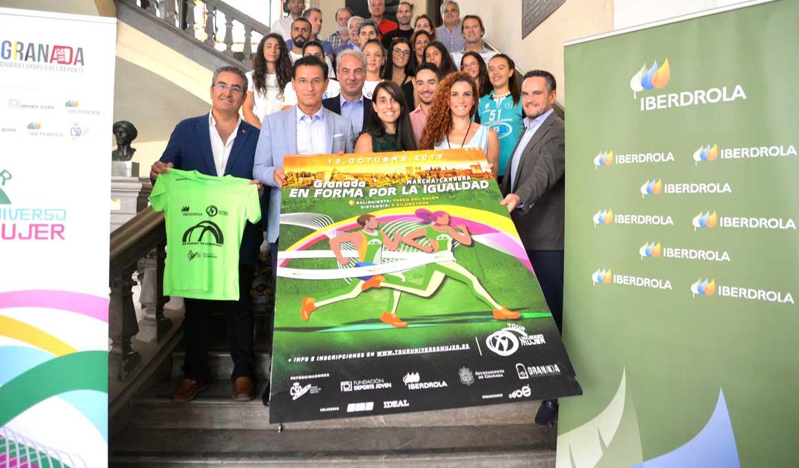 Un fin de semana plagado de deporte llega a Granada: no te pierdas el Tour Universo Mujer
