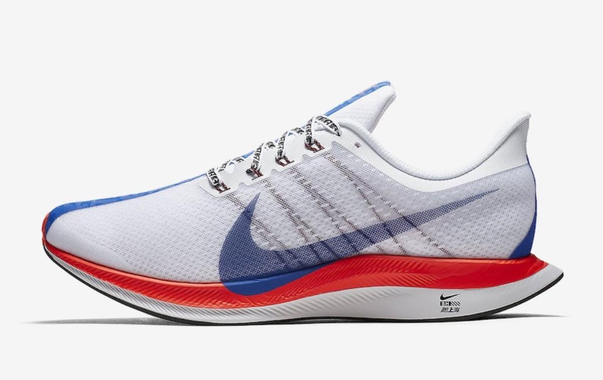 Nike cambia el código del 30% extra de descuento