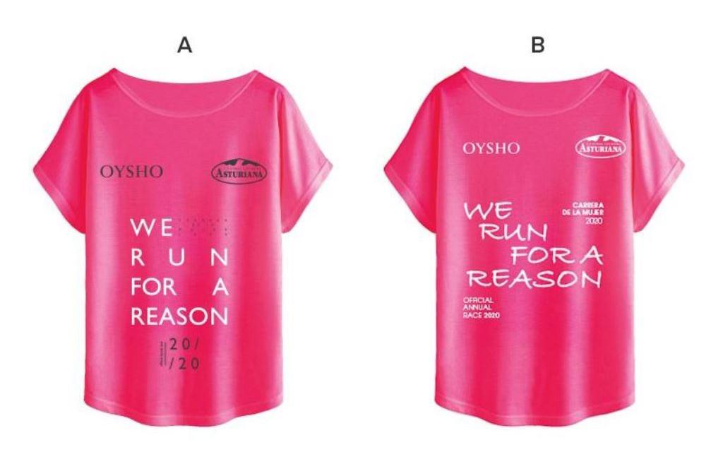 Vota por la Carrera de la Mujer y gana un vale regalo de 50 euros de Oysho