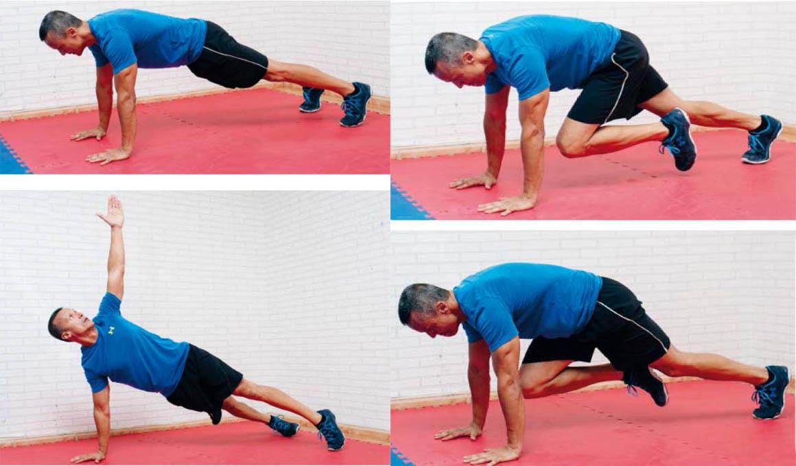 Entrenamiento funcional con el propio peso corporal