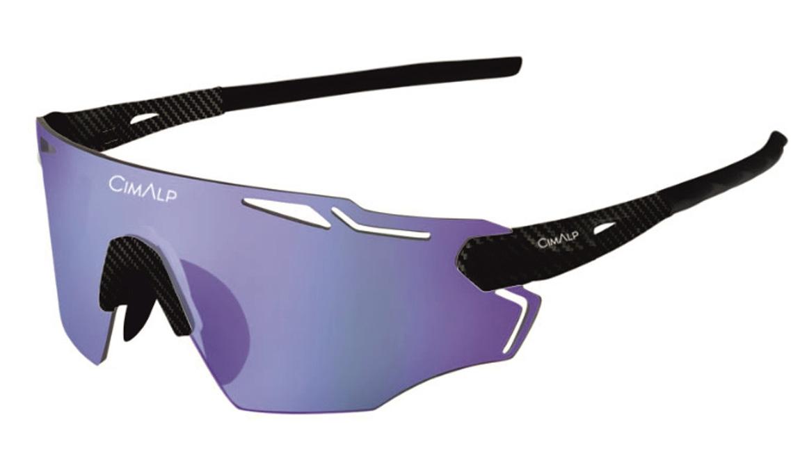 Las gafas para trailrunning que puedes personalizar con hasta 700 combinaciones diferentes