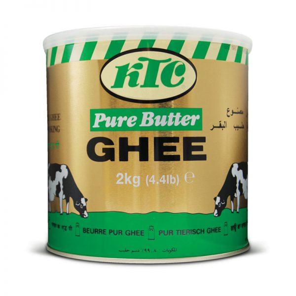 Bazar Ghee
